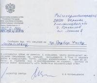 zapros_arhiv