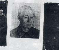 martinyuk_vasilishin_kizyun