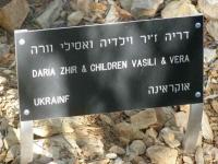 zhir_04