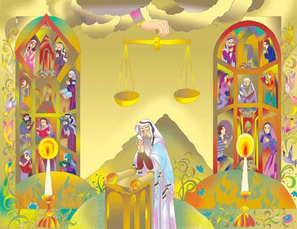 Йом Кипур (День Искупления)