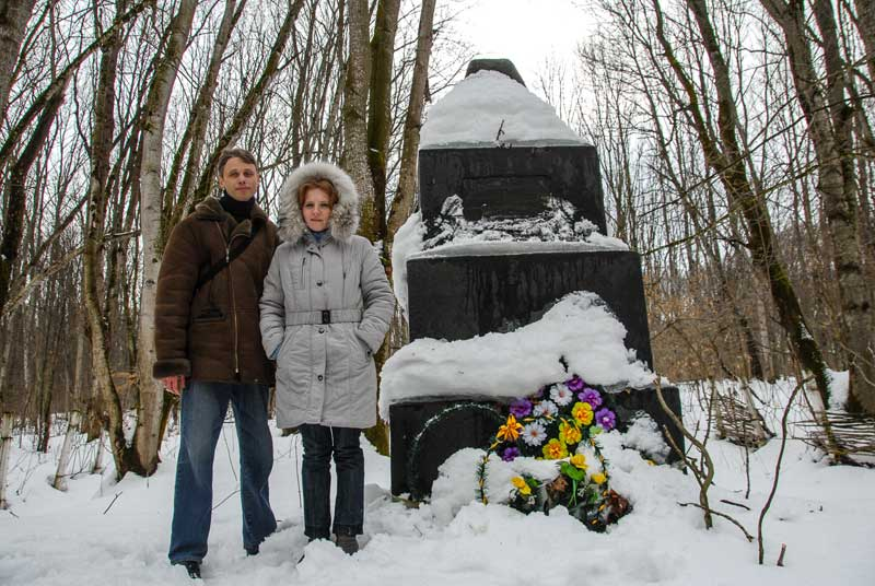 Visit mass graves under Manevtsi. February 6, 2013