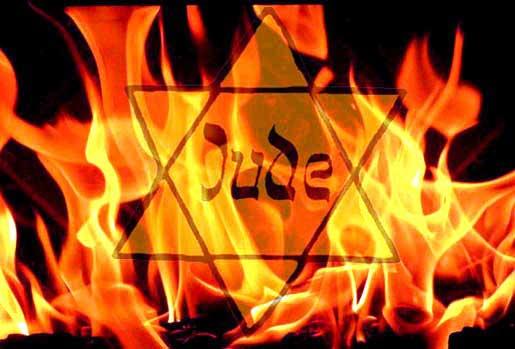 Что такое антисемитизм?