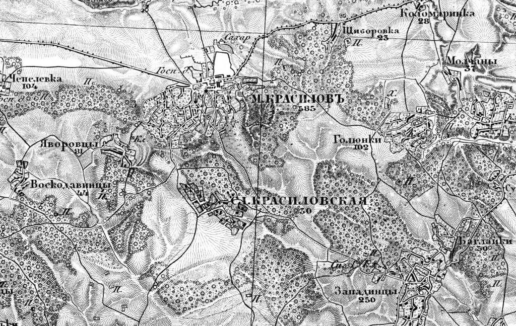 krasilov_1867