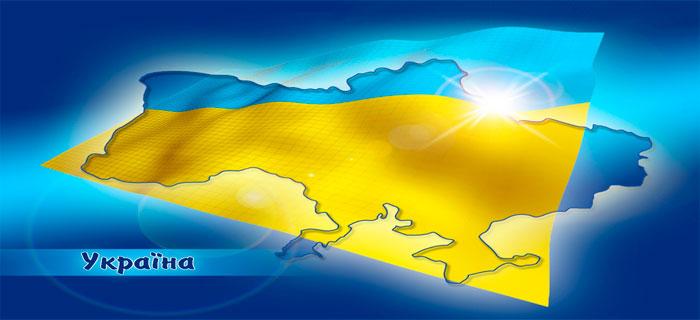 Антисемитизм в Украине существует, но данные о нем противоречивы