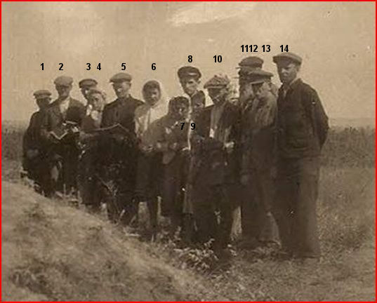 Manivtsy_1947_snip_people_ID
