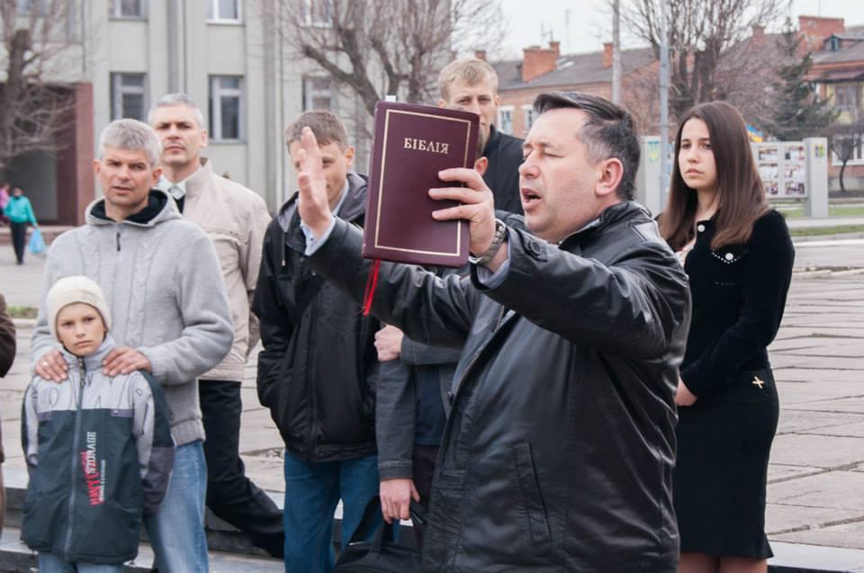 Молитва за Україну. 23 березня 2014