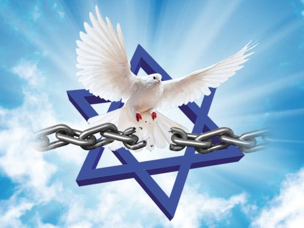 29-30 марта – Молитва против антисемитизма и нацизма