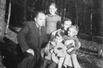 Степан Бандера с женой Ярославой и детьми Натальей, Лесей и Андреем