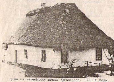 krasilov_20_jewish_house