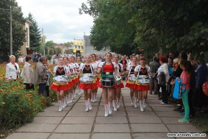 План заходів до 570-ї річниці Дня міста Красилова