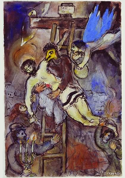 Марк Шагал, Снятие с креста, 1941