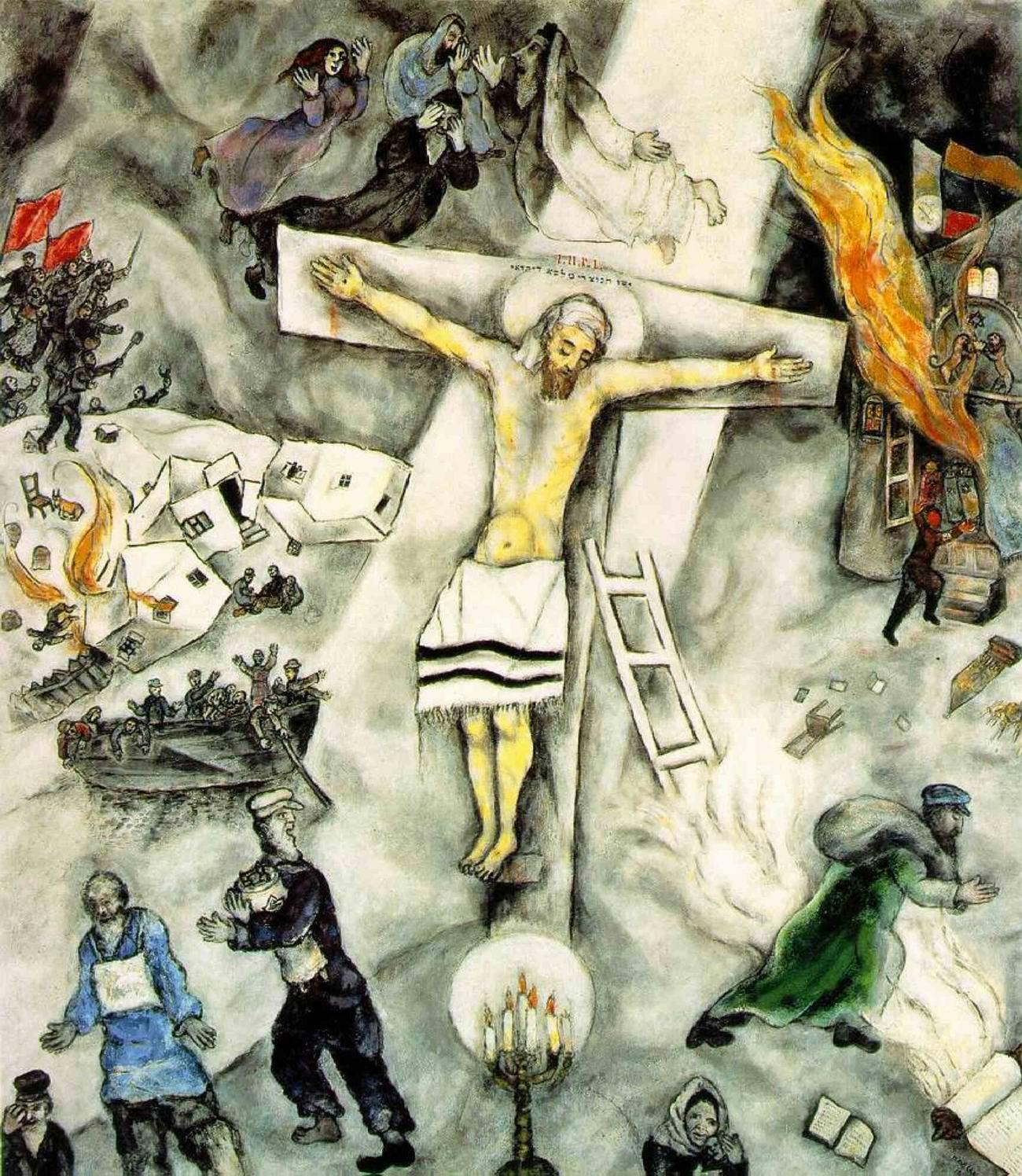 Марк Шагал. Белое распятие 1938