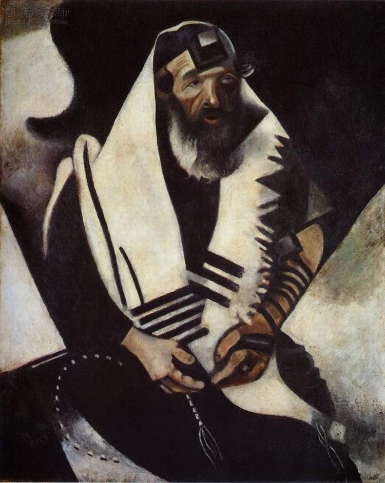 Марк Шагал. Молящийся еврей
