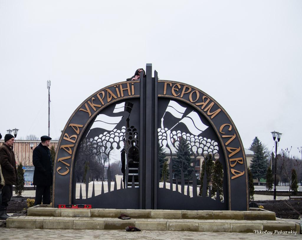 В центральній частині міста встановили пам'ятник Героям України