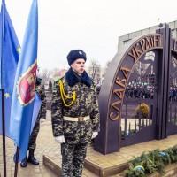 У Красилові відкрили пам'ятник на честь героїв України