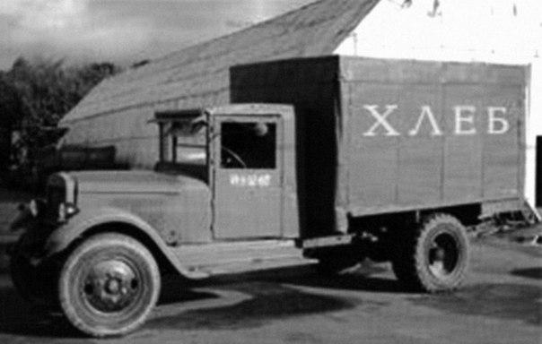 Изобретение чекиста Берга - душегубка на колесах, замаскированная под хлебный фургон
