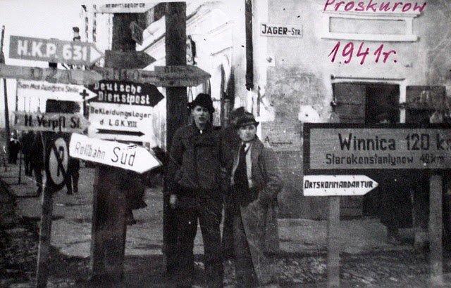 Оккупированый Проскуров, 1941 г.