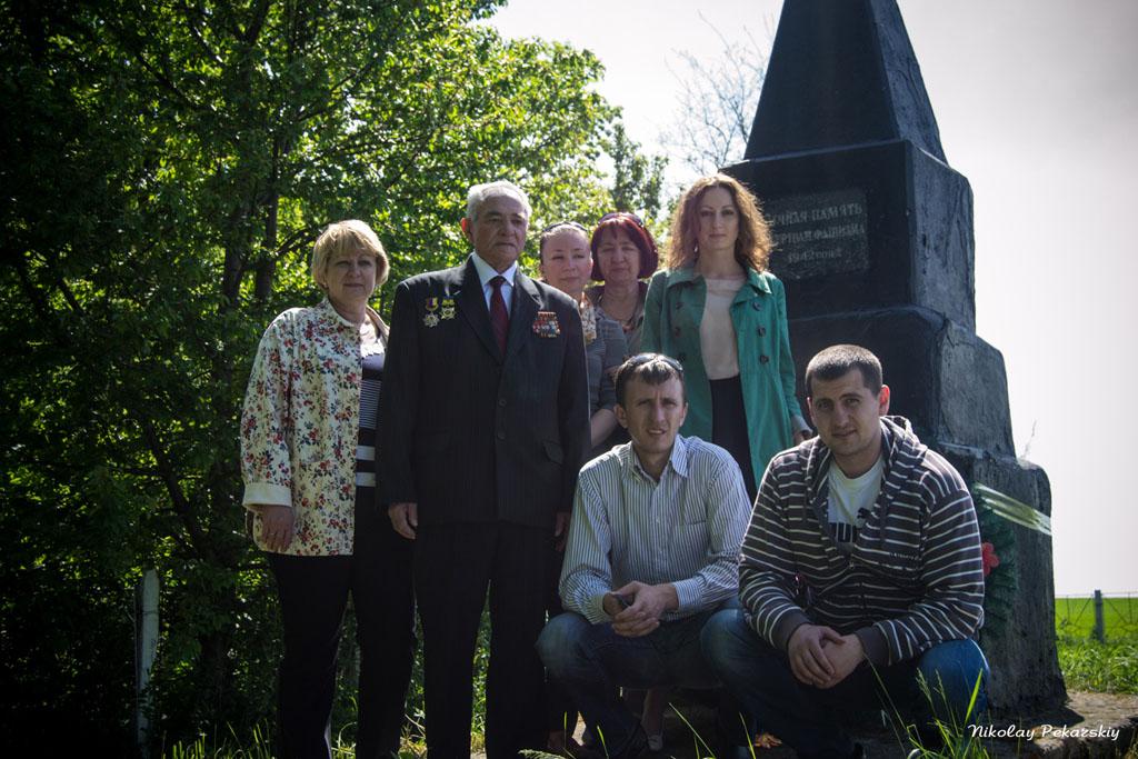 Вайнер и его родня.
