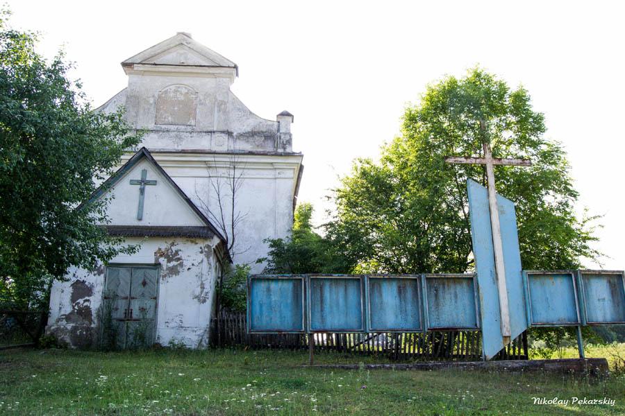 Костел Матері Божої Фатімської (1795)
