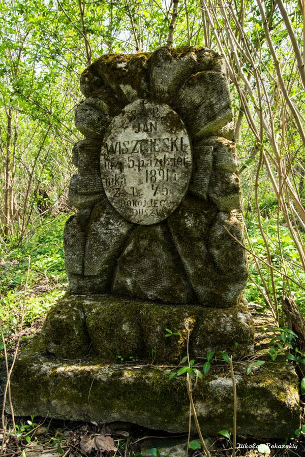 Польське кладовище в Красилові