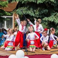 В Красилові відзначили Міжнародний день захисту дітей