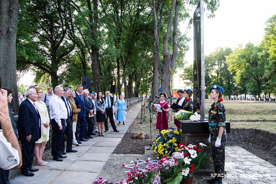У Кам'янець-Подільському вшанували пам'ять розстріляних євреїв під час Другої світової війни
