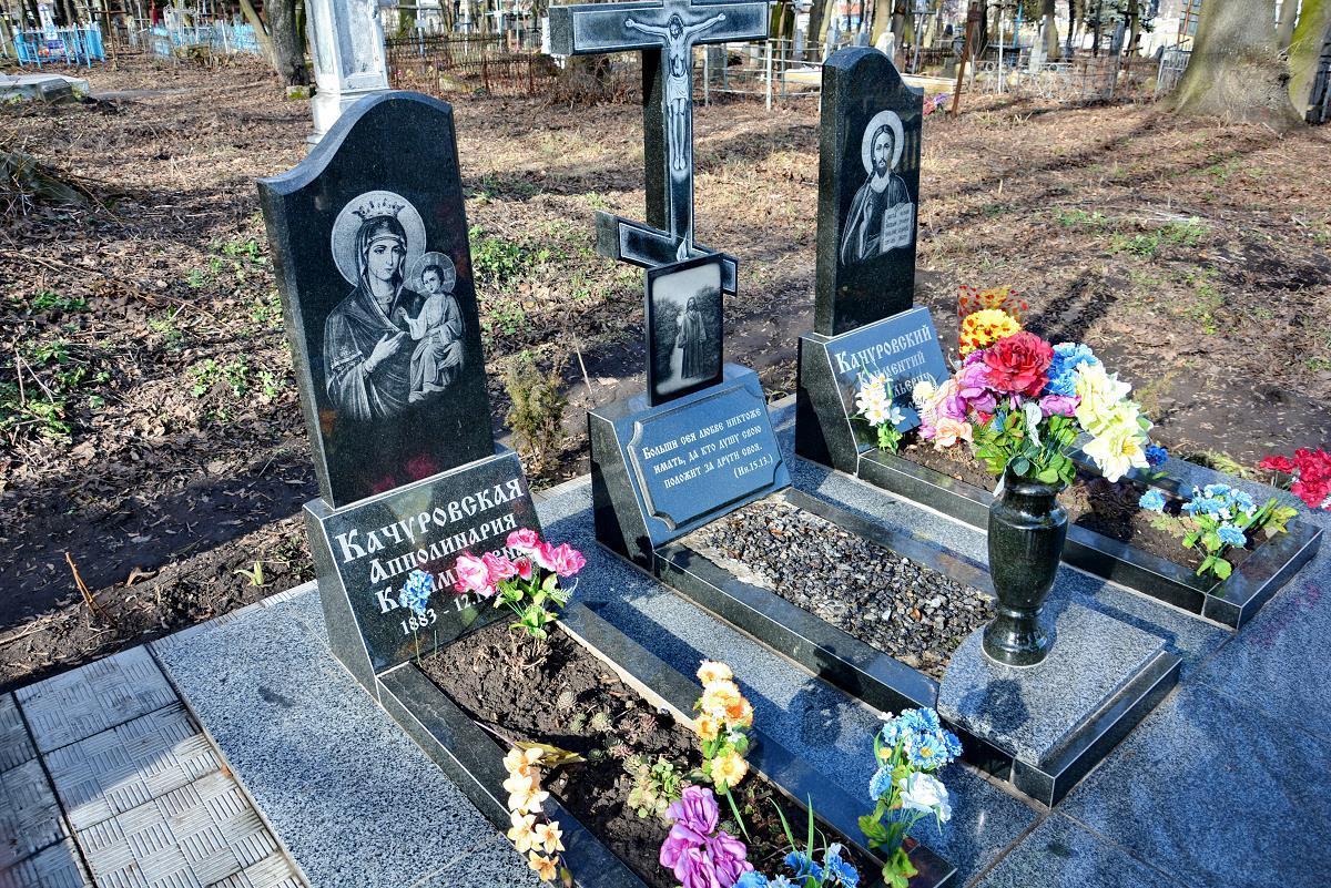 Восстановленая могила Качуровского. Фото предоставил Леонид Западенко