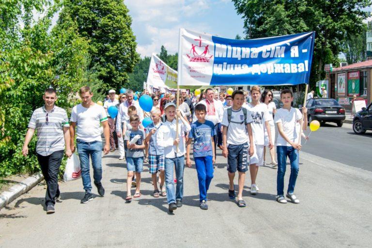 В Красилові відбулась хода на захист традиційної сім'ї