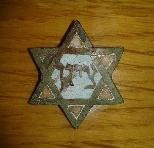 Сионистский значок
