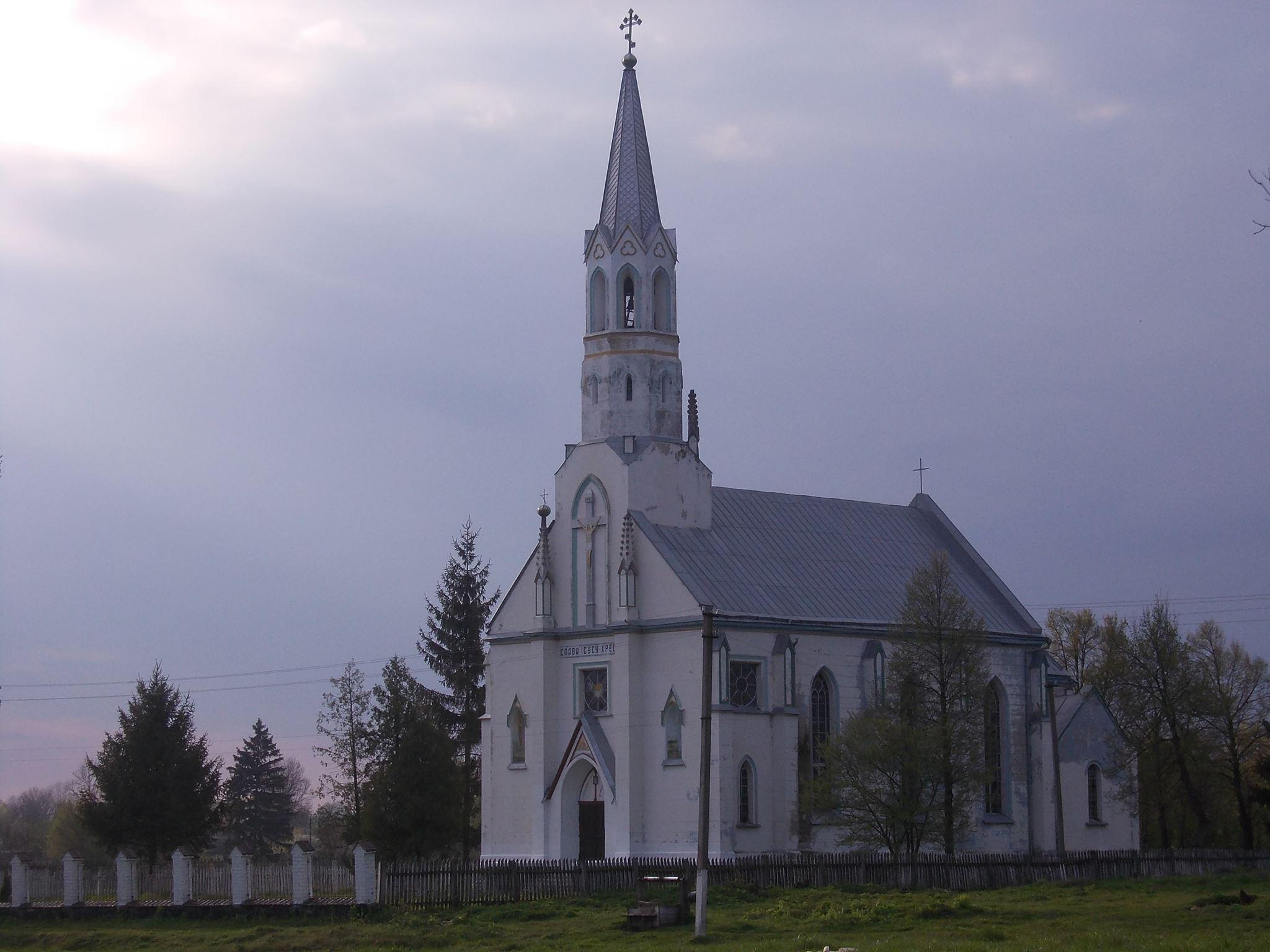 Церква Різдва Богородиці в Терешках (колишній костел)