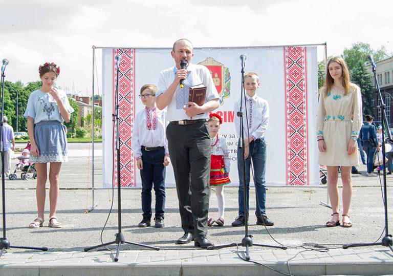 В Красилові в міському парку відбулось Свято сім'ї – 2019
